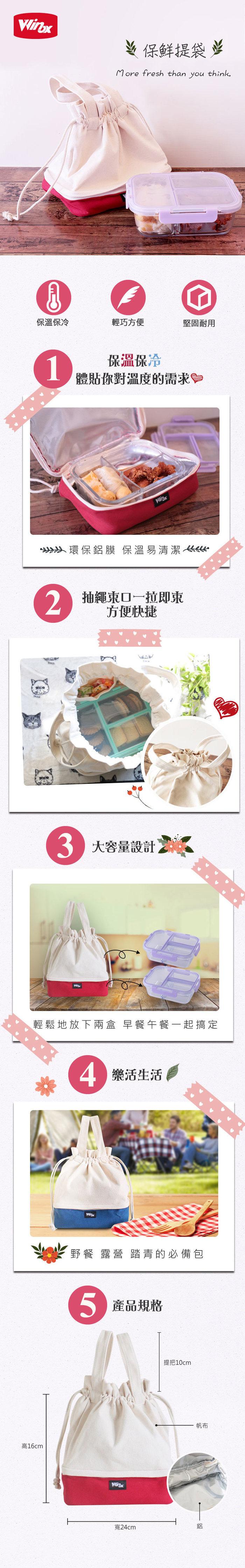 (複製)美國 Winox|樂瓷系列陶瓷保鮮盒圓形附餐具3格1058ML#125