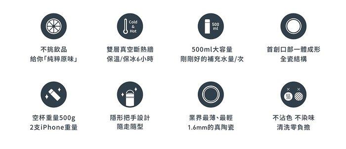 WOKY 沃廚|陶瓷環保提手杯500ML(4色可選)