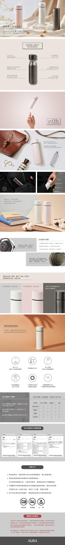 AURA 艾樂|超輕量口袋保溫杯150ML(3色任選)