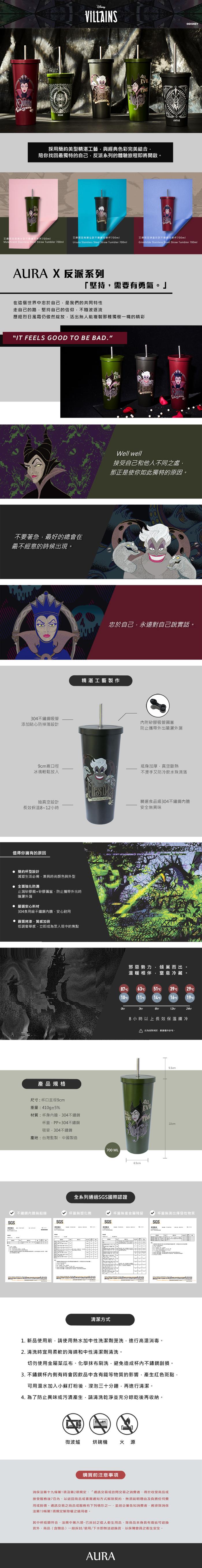 (複製)AURA 艾樂|超輕量口袋保溫杯150ML(3色任選)