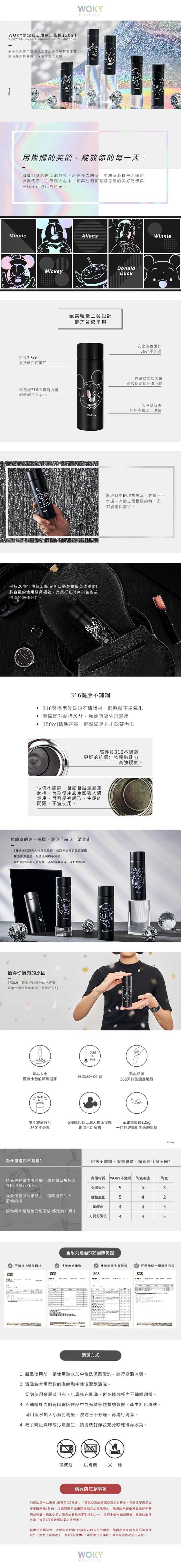 (複製)WOKY 沃廚|輕量隨行陶瓷保溫瓶400ML(三色可選)