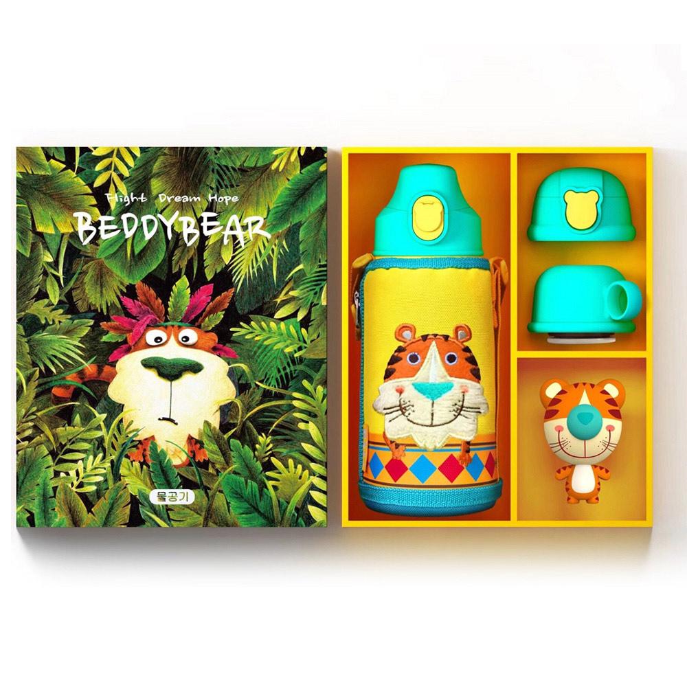 BEDDY BEAR 316不鏽鋼兒童可背式水壺禮盒組630ML(驚奇小虎)