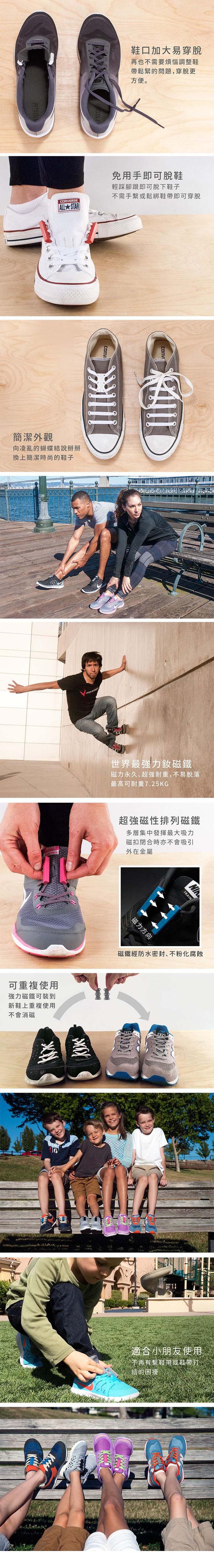 美國 Zubits|強磁鞋帶扣 3 號 - 絕黑