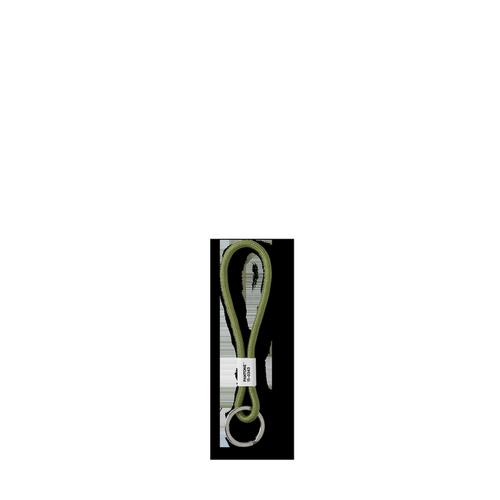 Room Copenhagen|Pantone 色票短鑰匙圈 (2017年度色草木綠)