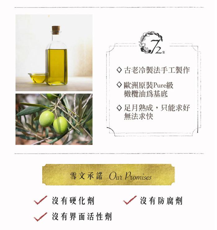 中秋情意香茶皂禮盒(珍珠奶茶)