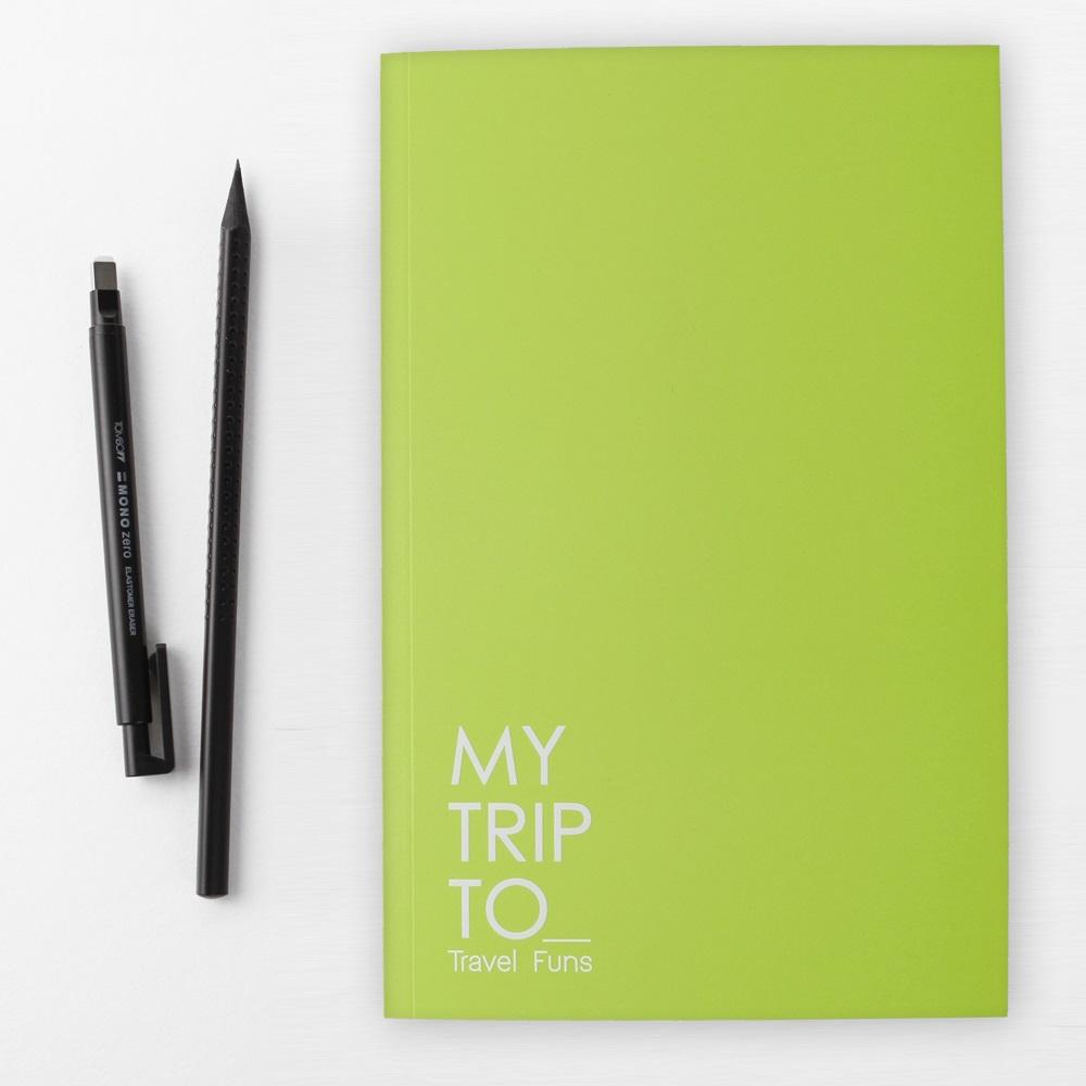 Dotfuns|travel funs 旅遊手札+書衣(綠)