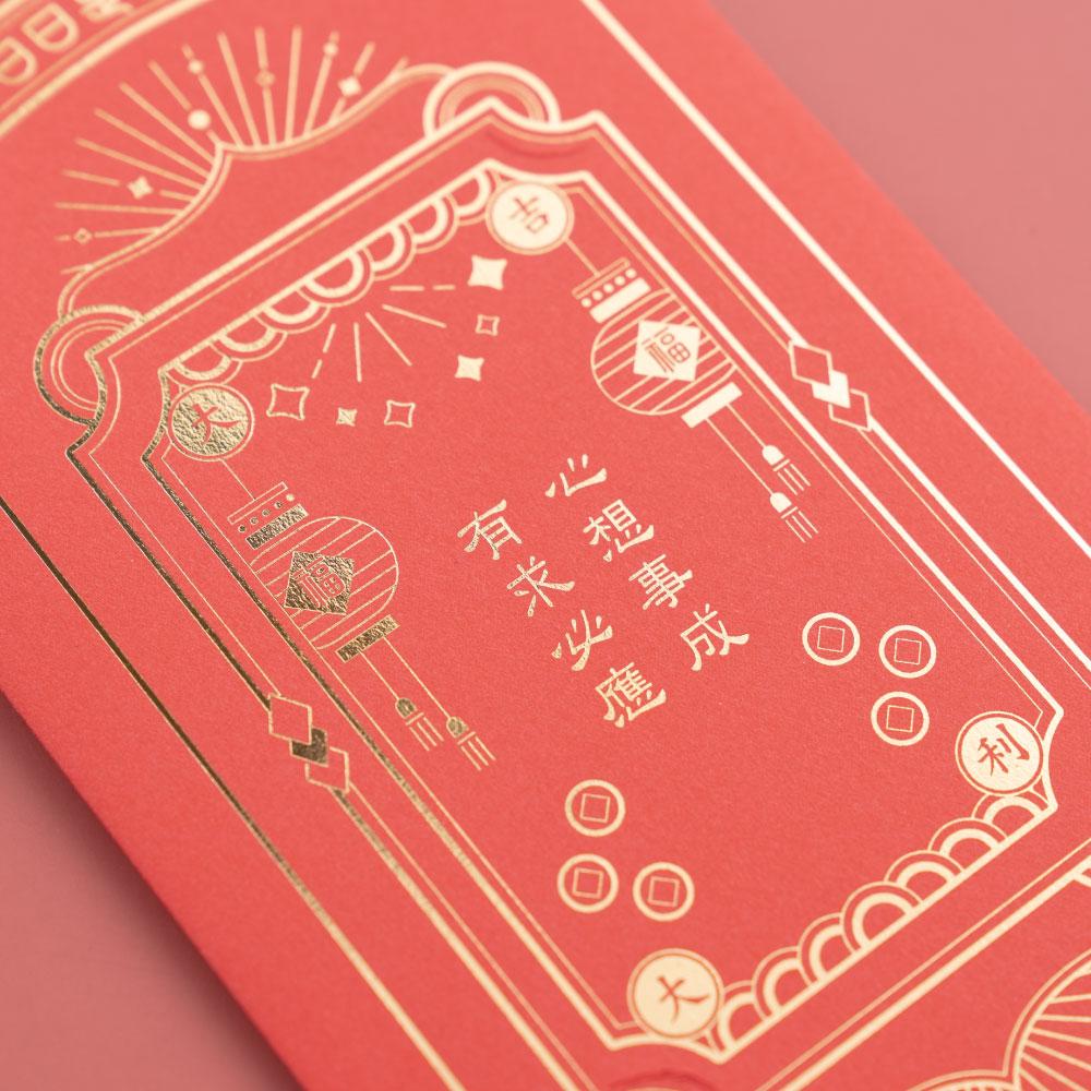 Dotfuns   好日子滿福包_悠遊卡貼紅包袋 (媽祖款六入)