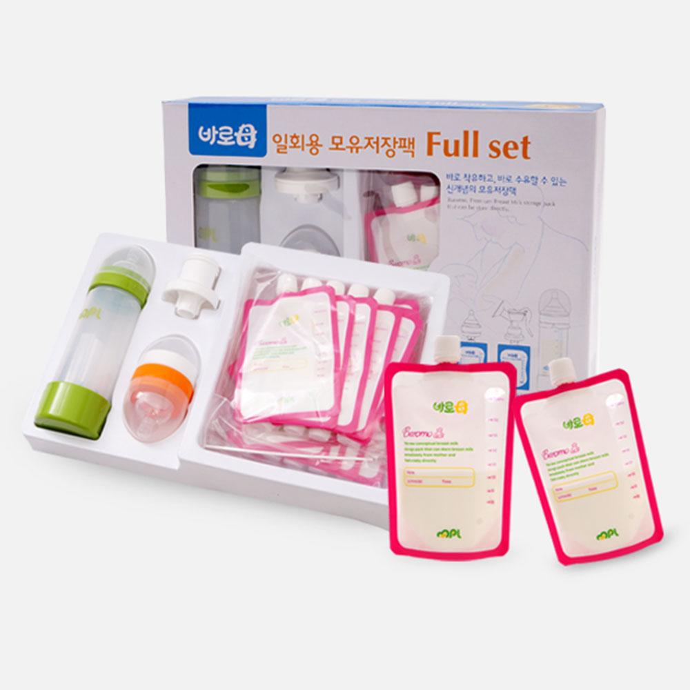 韓國MPL|BAROMO 寶食樂直飲式母乳袋彌月禮盒 - 豪華組(200ml)
