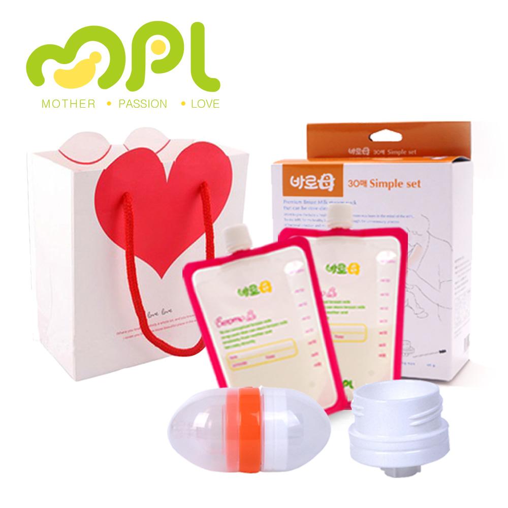 韓國MPL BAROMO 寶食樂直飲式母乳袋彌月禮盒- 入門組(200ml)