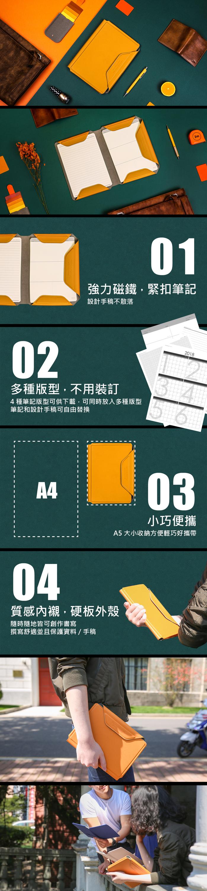(複製)Allocacoc | NoteBook Modular 迷你百搭筆記本 - 粉色