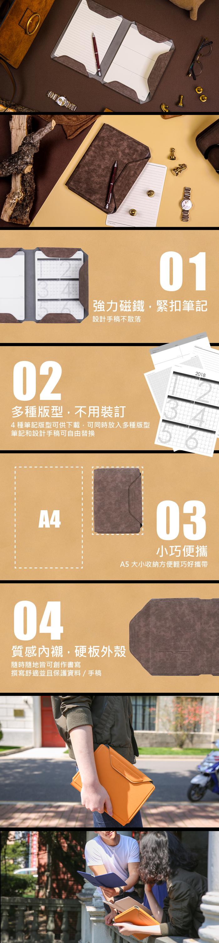 (複製)Allocacoc | NoteBook Modular 迷你百搭筆記本 - 黃色