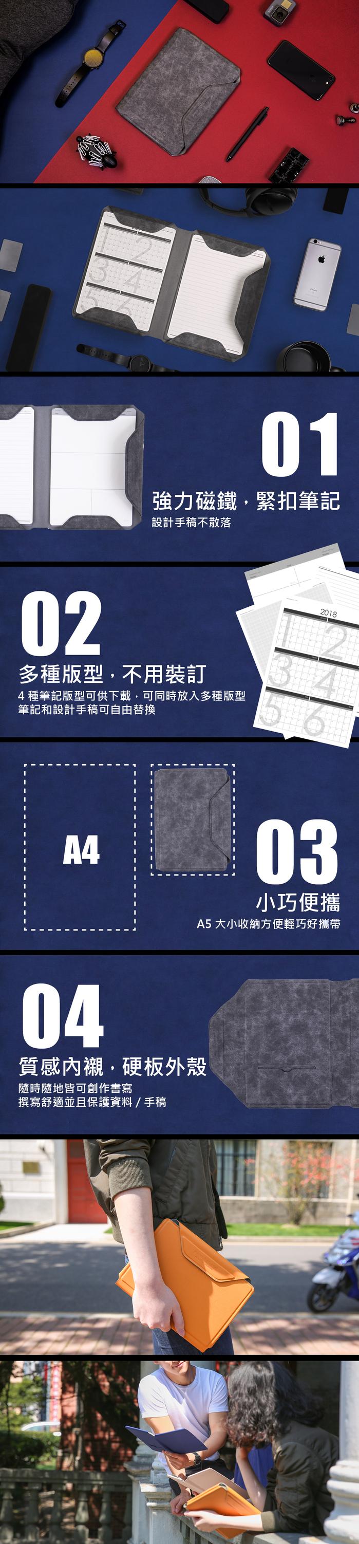 (複製)Allocacoc | NoteBook Modular 迷你百搭筆記本 - 棕色