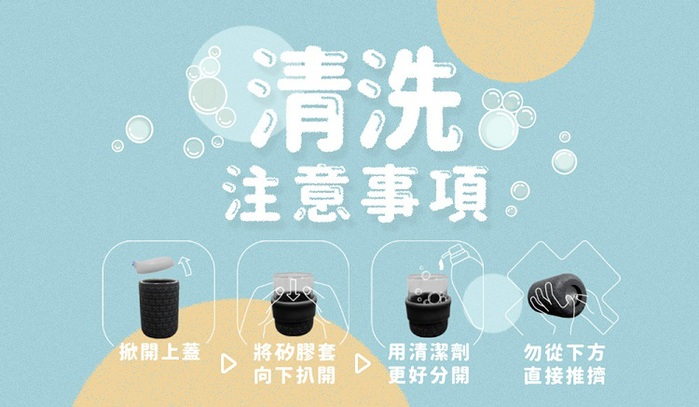 SWIG |企鵝咖啡杯 A/黑/紅/灰
