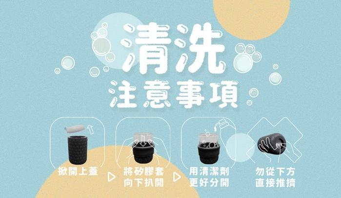 SWIG |企鵝咖啡杯 F/黑/白/藍