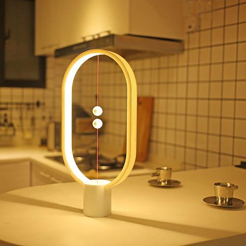 Allocacoc|Heng Balance Lamp 衡 LED燈 - 白色橢圓型