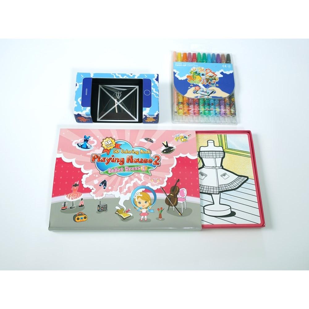 VUIDEA AR兒童英語教學繪本 + 無毒蠟筆組 - 芭蕾娃娃