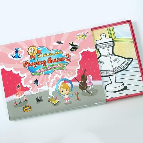 VUIDEA|AR兒童英語教學繪本/遊戲屋/女生組合