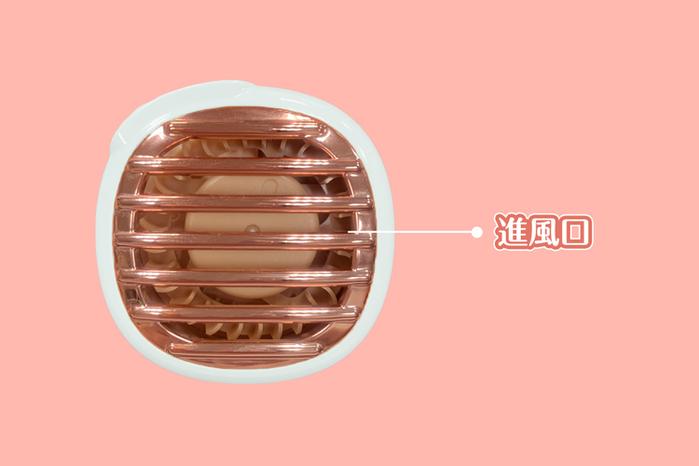 Ethne|迷你口袋小風扇 - 櫻花粉
