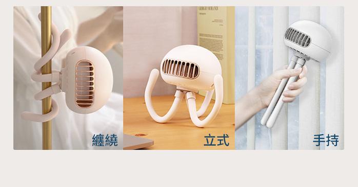 (複製)Ethne 噴霧水冷風扇 - 白色