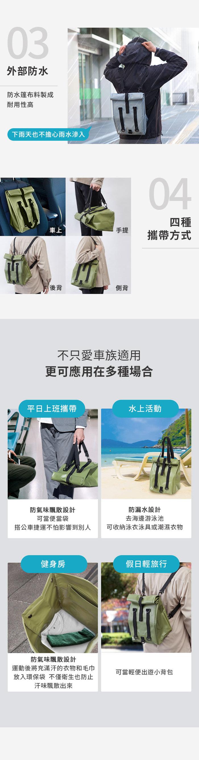 Solcion 防水食物袋 - 綠色