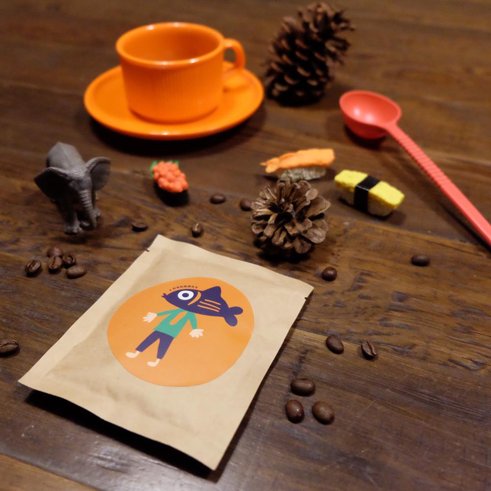 點點善Agoood|探索魚頭先生禮盒-蟲鳴鳥叫精選台灣咖啡掛耳包(10包)