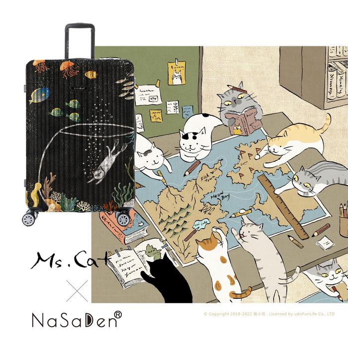 NaSaDen|新無憂系列 貓小姐聯名潛水喵限量29吋行李箱(黑)(預購)