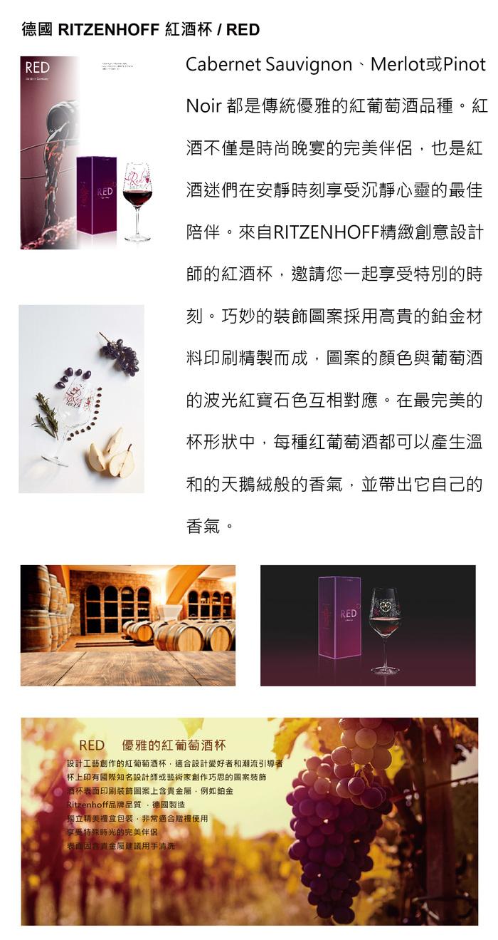 (複製)德國 RITZENHOFF |珍珠氣泡酒杯 / PEARLS EDITION