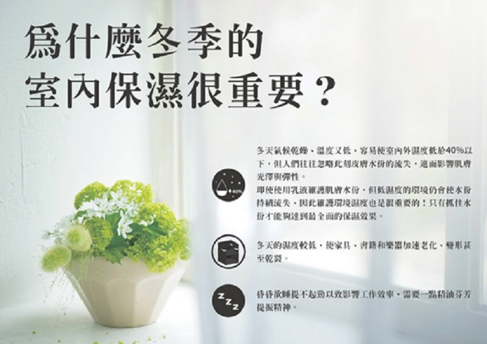 Nanum | 超涵水室內皮膚保濕器 (愛心)