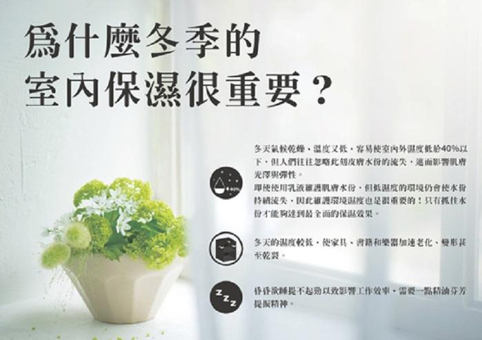Nanum | 超涵水室內皮膚保濕器 (綠盎梅花)