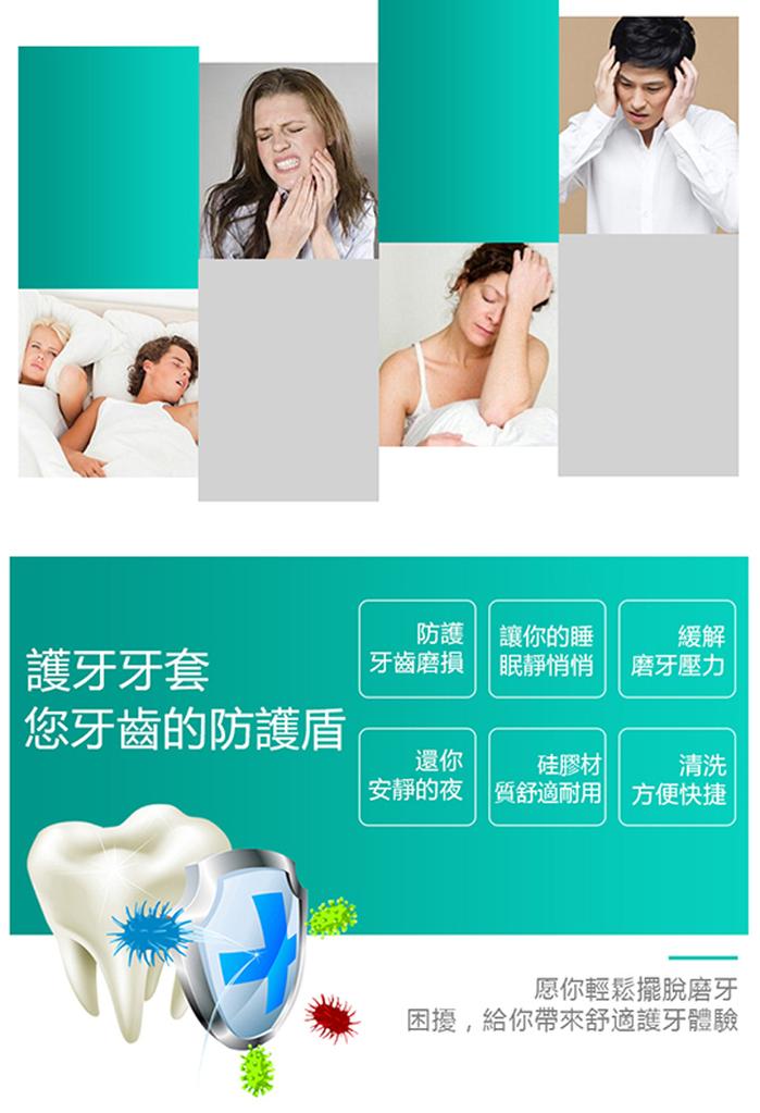 PROIDEA | Hagishiri 舒眠止噪防磨牙牙套