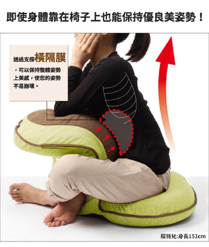 PROIDEA | GUUUN背筋健康美姿座椅 (咖啡)