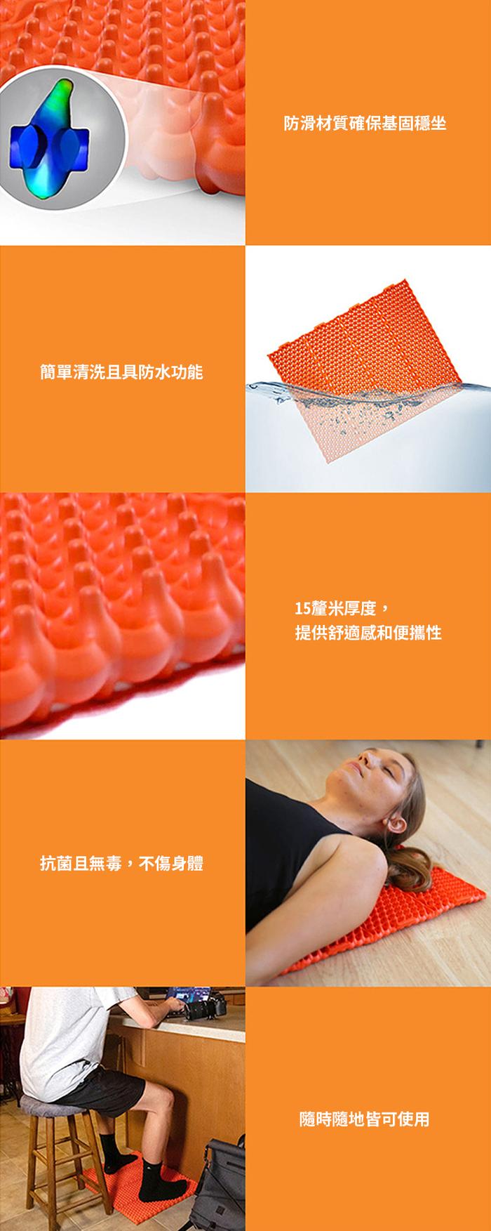 Activelife | KONE-X 多功能健康腳踏坐墊