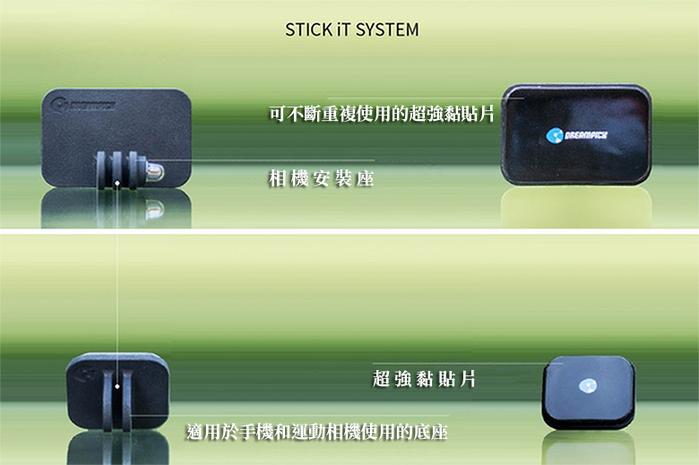 Dreampick|STICK IT 180度任意黏拍攝支架