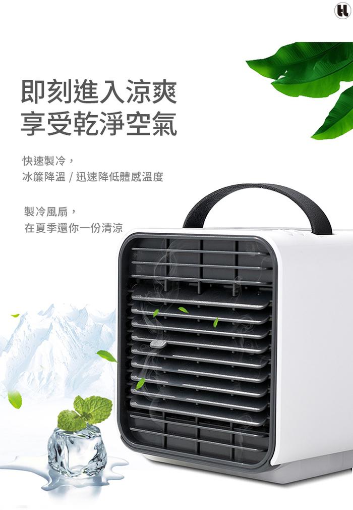 HLL | 隨身迷你負離子冷風扇 (簡白)