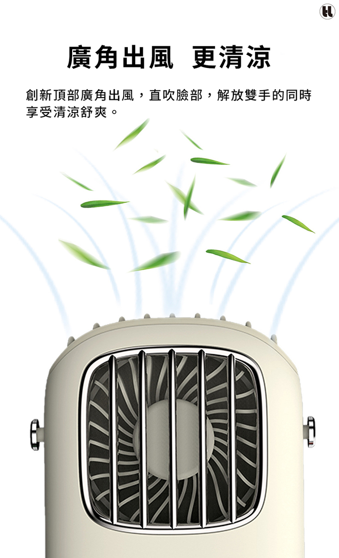 HLL|復古迷你多用途風扇(3色可選)