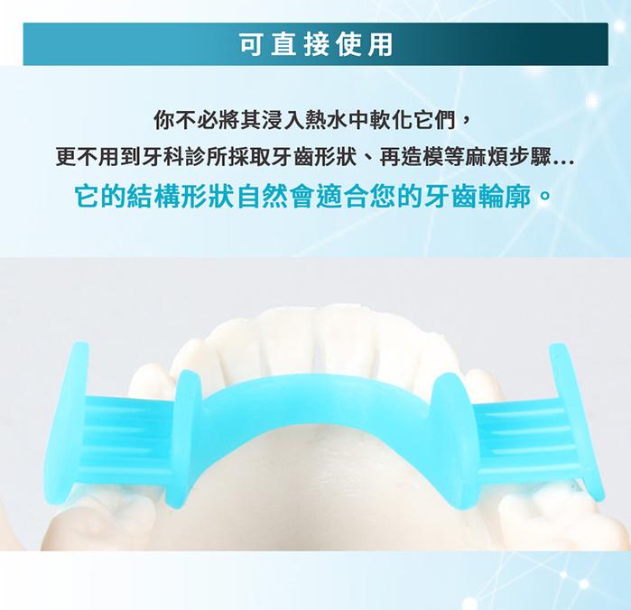 PROIDEA | Hagishiri 舒眠止噪防磨牙牙套(大尺寸版)