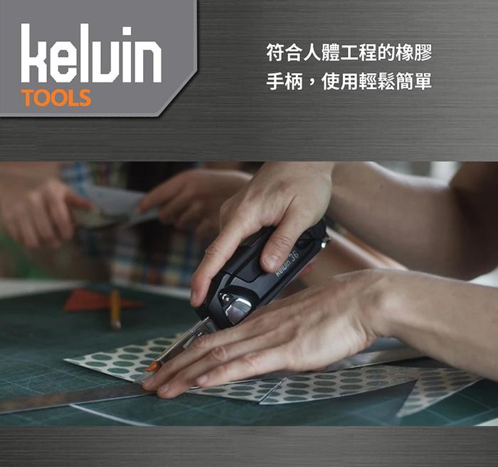 【集購】Kelvin Tools | 36合1萬用修繕工具組(內建LED照明)