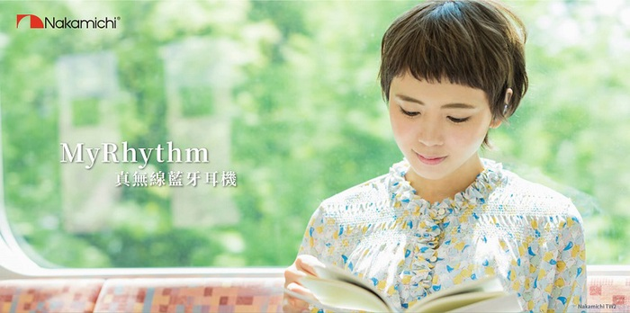 Nakamichi | MyRhythm 真無線藍牙耳機 NEP-TW2