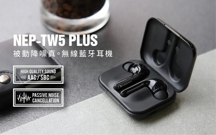 Nakamichi MY KURIA 雙麥降噪 真無線藍牙耳機 NEP-TW5 Plus