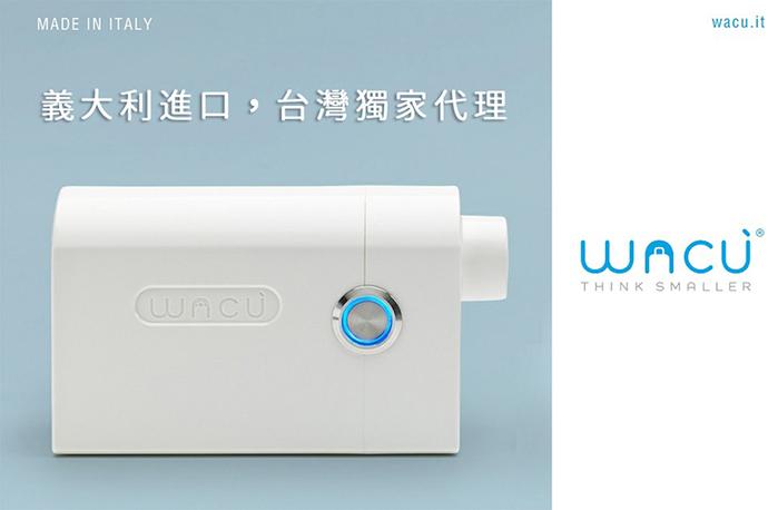 WACU|義大利 輕巧收納真空壓縮機(附3組6入真空袋)(1組2入)(款式跟SIZE可指定或隨機出貨)