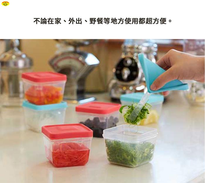 SMILE KIDS|神奇帶夾食物保鮮盒(日本製)-10入