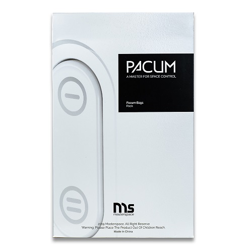 Pacum | 極致真空多功能收納機(經典白)-附耐用真空袋6入