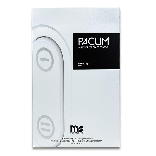 Pacum   極致真空多功能收納機(經典白)-附耐用真空袋6入