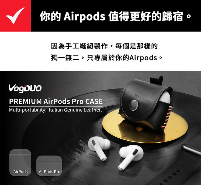 VogDUO|Airpods Pro 義大利真皮革手工保護套(祖母綠)(附贈金屬扣環鑰匙圈)