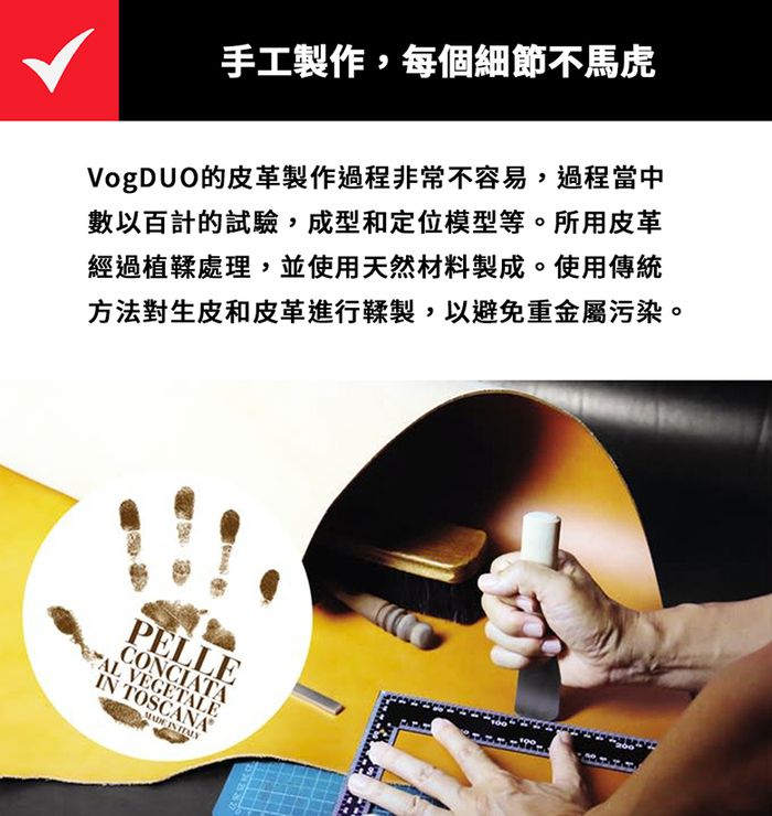 【集購】VogDUO  Airpods 手工義大利皮革保護套組(含多用途皮革手機座)