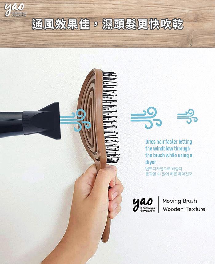 Yao|韓國簍空抗靜電按摩梳-方方款 (藍灰)