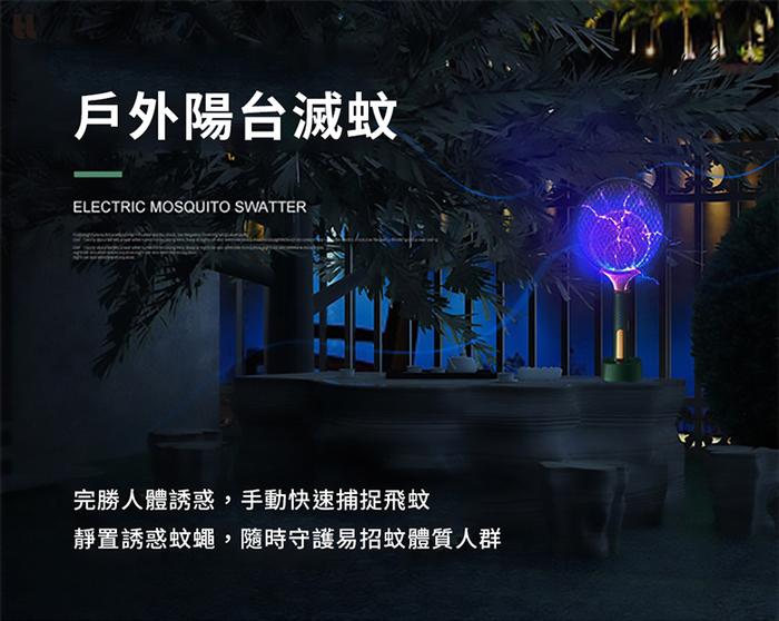 HLL|新復古二合一大網面電蚊拍 (2色可選)