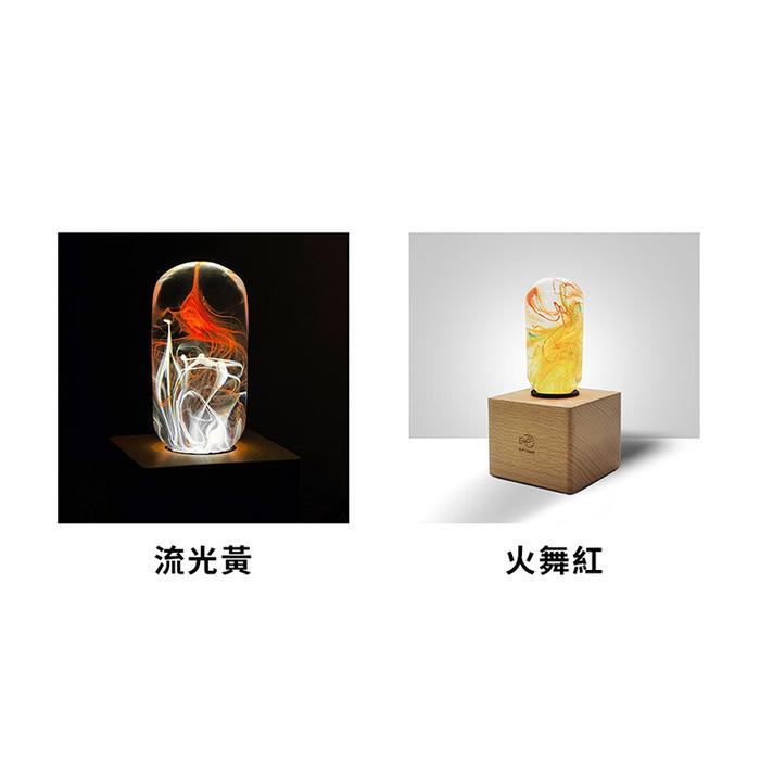 【集購】EP Light|宇宙魔幻裝飾燈 (8款任選)