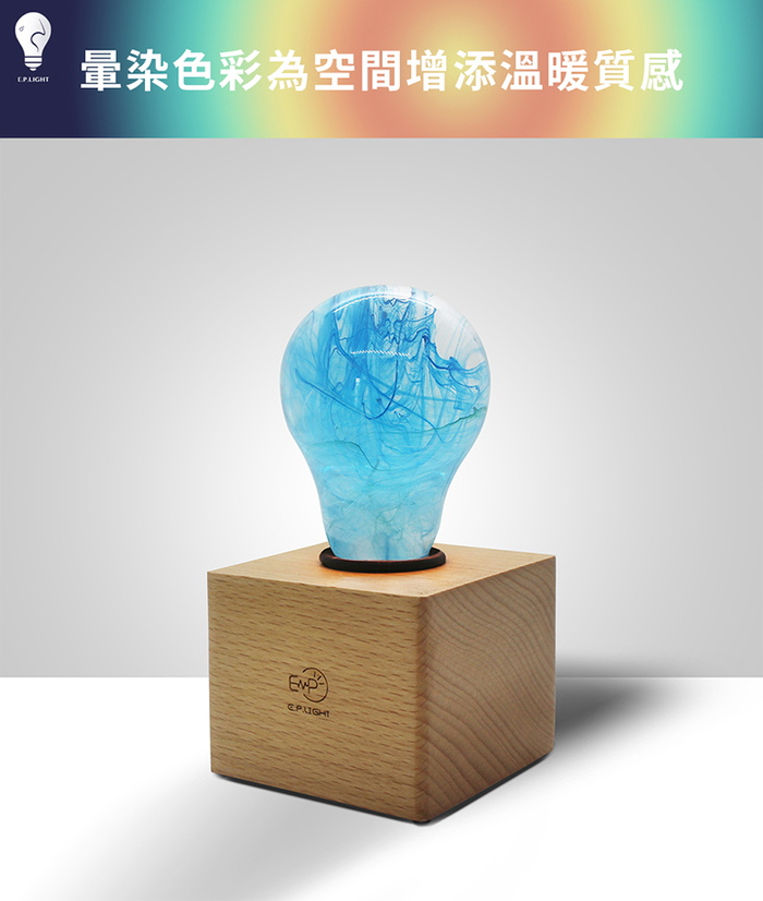 (複製)EP Light|宇宙魔幻裝飾燈 - 長形 (2款顏色任選)