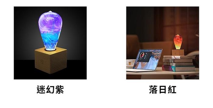 EP Light 宇宙魔幻裝飾燈 - 橢形 (2款顏色任選)